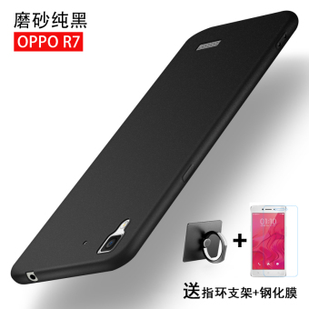 Oppo R7/r7plus/R7/r8007 matte soft case phone case