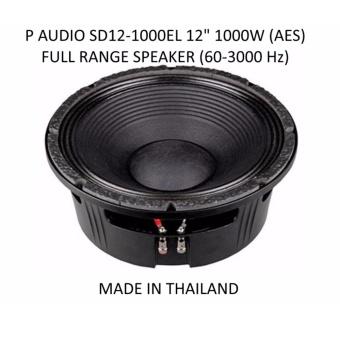 P Audio SD12-1000EL 12 Inch 1000W (AES) Full Range Speaker