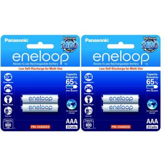 Panasonic eneloop BK-4MCCE-2BT Rechargeable Battery AAA Pack of 2 (White) x2