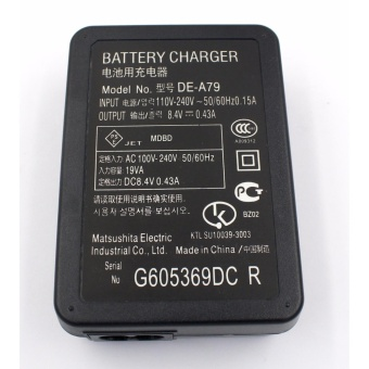 Panasonic Lumix DE-A79 Charger for Panasonic Battery DMW-BLC12 forPanasonic Lumix FZ2500,FZ2000,FZ1000. - 4