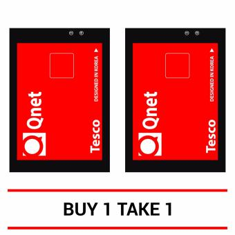 QNET MOBILE BATTERY (TESCO) Buy One Take One