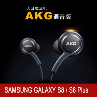 Samsung Headset AKG In-Ear Headphone (dark grey) - 3