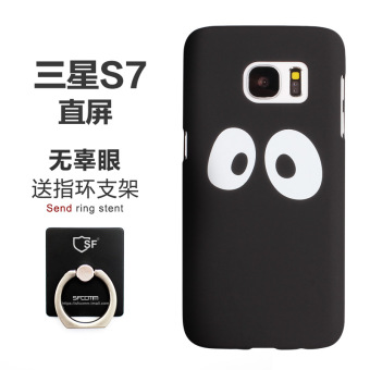 Samsung S7 curved surface protective case phone case