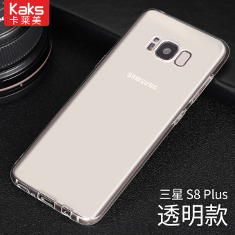 Samsung S8/s8plus transparent silicone soft cover phone case