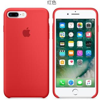 Silicone Protect Back Cover Case For Apple iPhone 7 plus (Red)