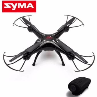 Syma X5SC Explorers 4 Channel 2.4GHz R/C 6-Axis Gyro QuadcopterDrone (Black) Price Philippines