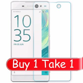 Tempered Glass Screen Protector for Sony XA Ultra (Buy 1 Take 1)(Clear