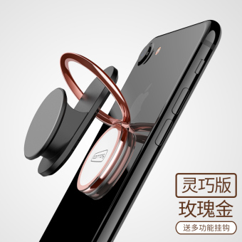 TORRAS 7plus phone Buckle ring support finger round clip