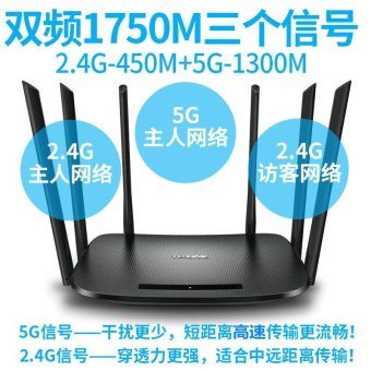 TP-LINK Dual Band 1750M Wireless Router WiFi Home 5G King TplinkOptical Fiber WDR7300 - intl - 4