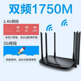 TP-LINK Dual Band 1750M Wireless Router WiFi Home 5G King TplinkOptical Fiber WDR7300 - intl - 5