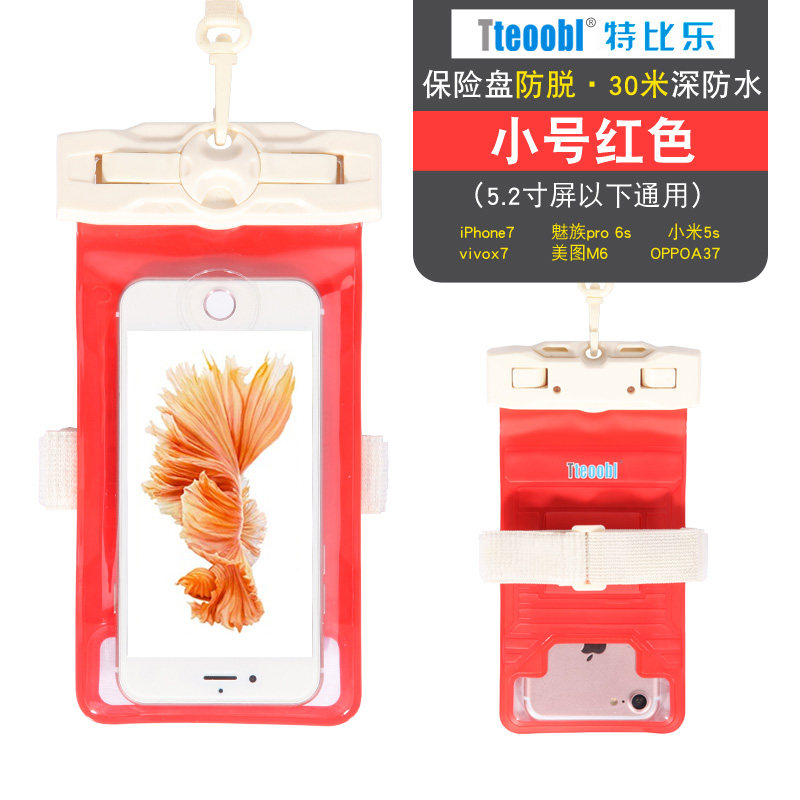 Philippines | Tteoobl iphone7plus fingerprint identification