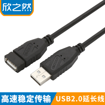 U disk mouse keyboard extension cable USB extension cable