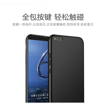 Ultra-thin Hard PC Back Cover Case For Xiao Mi Max 2 - intl - 3