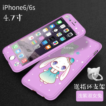 ULTRAGROW iphone6/6plus silicone drop-resistant whole package edging soft case phone case