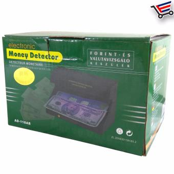 Universal Electronic UV light Fake Counterfeit Money Detector - 2