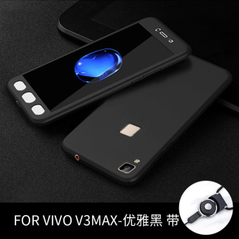 VIVO v3max/v3max drop-resistant matte whole package for men and women phone case protective case