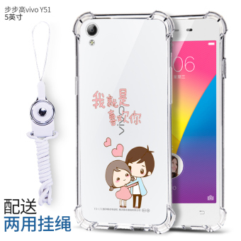 VIVO y51/y51a/y51 silicone transparent ultra-thin all-inclusive case phone case
