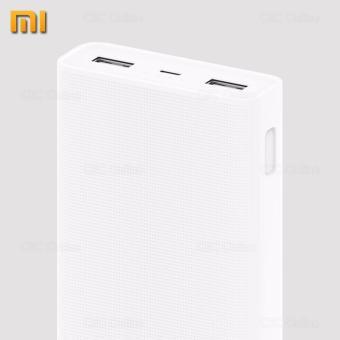 Xiaomi Mi 20000mah Power Bank Version 2 (White) - 2