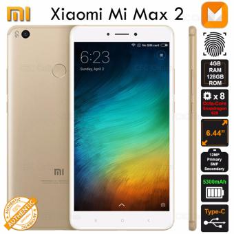 Xiaomi Mi Max 2 4GB RAM 128GB ROM Snapdragon 625 4G LTE 5300mAh Battery Fingerprint (Gold)