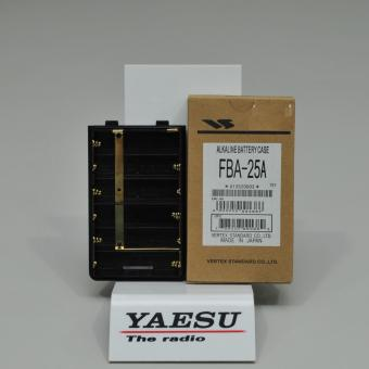 YAESU FBA-25A Battery Case - 2
