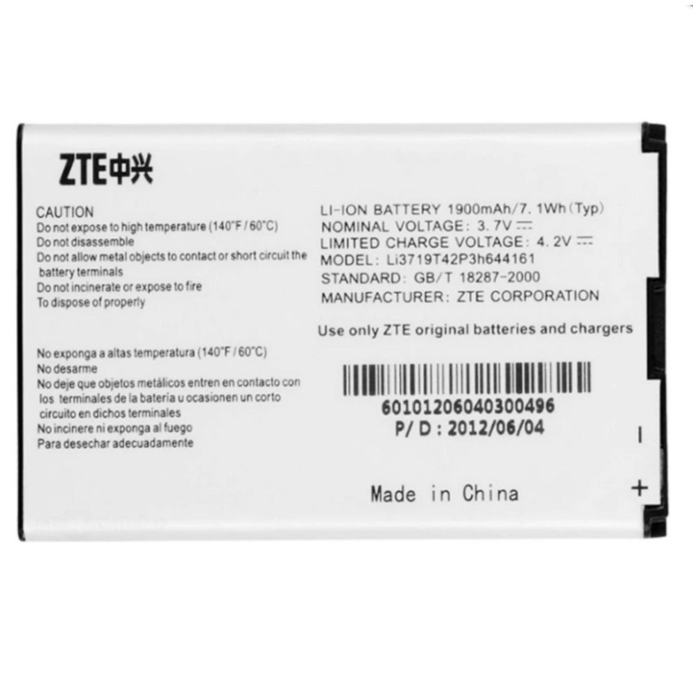 Circuito Not : Philippines zte battery for zte v8100 mf80 how to find best price