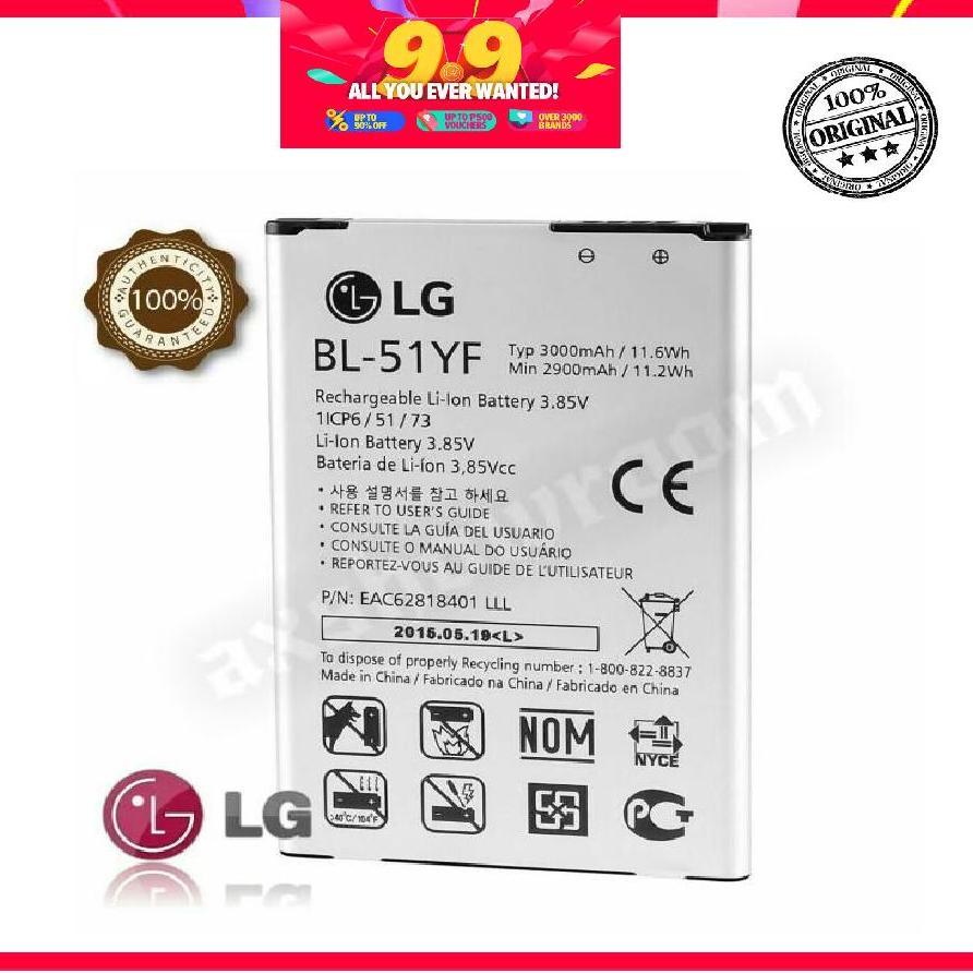 LG G4 BL-51YF 3000mAh battery (Original / Authentic)LG G4 H810 H811 LS991  VS986 US991