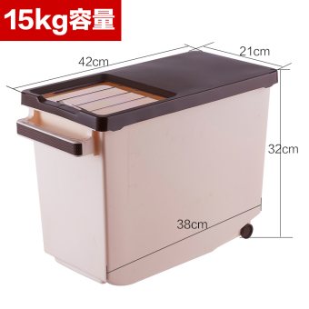 15kg plastic kitchen equipment flour rice storage box rice Bucket