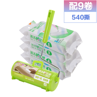 16 cm roller sticky dust paper in addition to brush lent remover