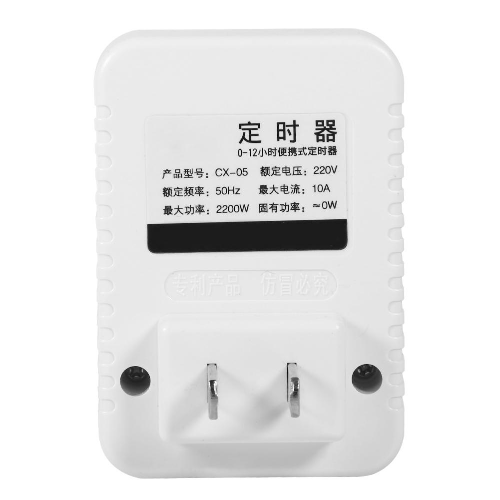 Philippines   1Pc 12 Hour Electrical Mechanical Time Wall Plug ...