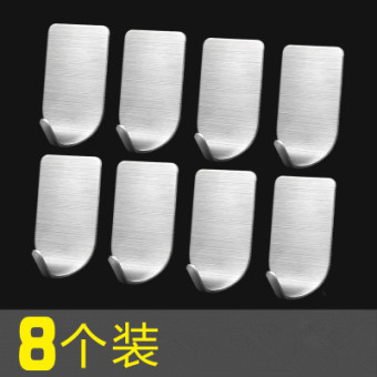 3m wall nailless traceless clothes hook adhesive hook