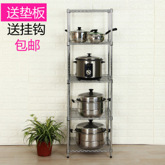 5-layer Floor Kitchen Storage Rack