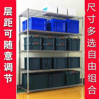 5-layer Kitchen Storage Rack