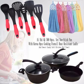 988 Ai Shi Qi 5pcs. High Quality Non-Stick Pan Set (Mocha) withKorea 6pcs Cooking Utensil Heat Resistant Ladle (Red/Black) AndSweet Candy Soft Kitchen Ref Towel Set Of 3 (Color may vary)