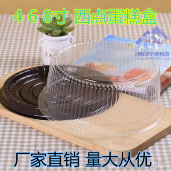 A024 plastic transparent cake box West Point cheese