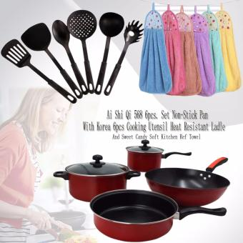 Ai Shi Qi 568 6pcs. Set Non-Stick Pan (Black/Red) with HeatResistance Plastic Ladle 6-piece set (Black) And Sweet Candy SoftKitchen Ref Towel Set Of 3 (Color May Vary)