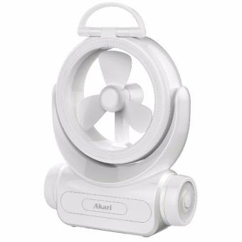 Akari ARL-7779 2-in-1 Rechargeable LED Lantern + Mini Fan