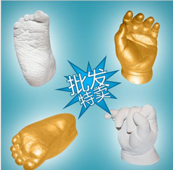 Baby Hands and feet mold clone powder three-dimensional hand and foot prints