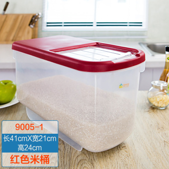 Bao Ni excellent 15kg pest control moisture Migang mounted meter box rice Bucket