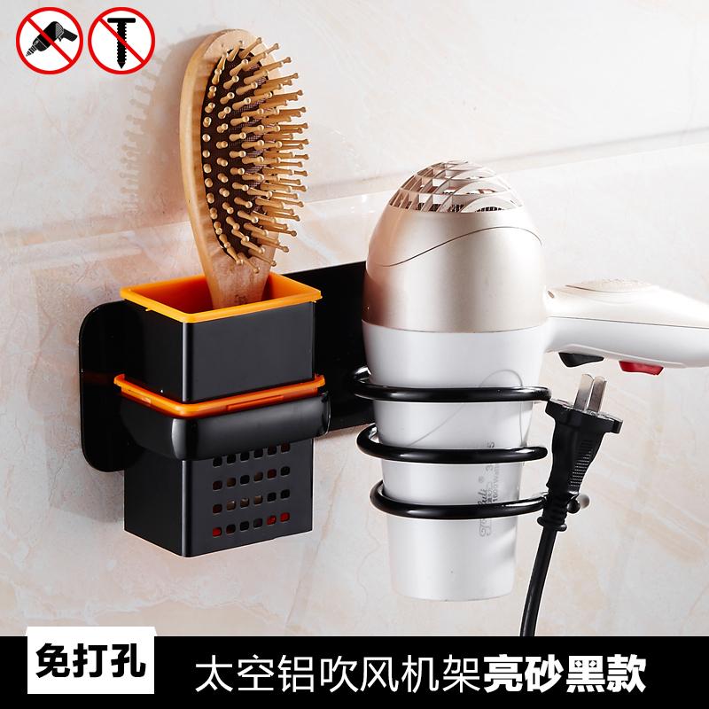 Bathroom Hair Dryer Storage Rack Blow Dryer Rack