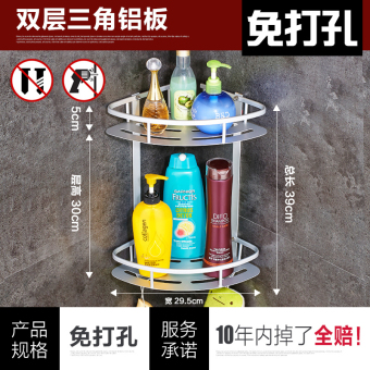 Bathroom toilet space aluminum storage rack bathroom shelf
