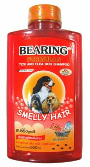 Bearing Tick And Flea Smelly Hair Dog Shampoo (150ml) Price Philippines