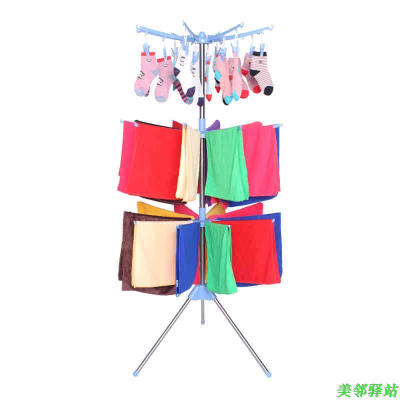 Beauty Salon floor balcony towel rack diapers rack