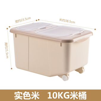 BELO 10 kg/15kg pest sealed rice Bucket storage box