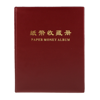BolehDeals 20 Pages Paper Money Currency Banknote Collection Album Book Dark Red #C