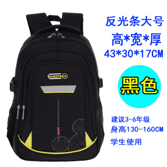 Boy's children's waterproof girls shoulder backpack young student's school bag