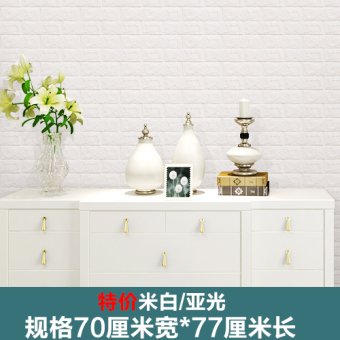 Brick Stone Textured 3D Sitting Room Bedroom Self-adhesive Wall Sticker