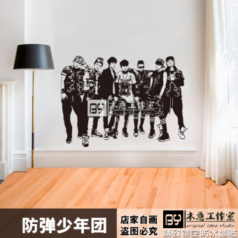BTS bulletproof poster wall stickers