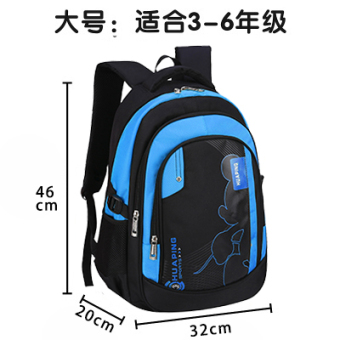 Burden relieving children's school bag young student's school bag