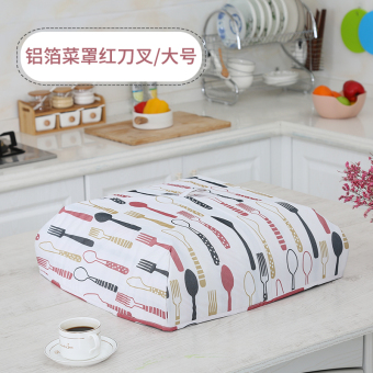 Can be folding table dining table food cover table cover food cover