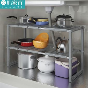 Can be retractable stainless steel sink under the kitchen shelf rack